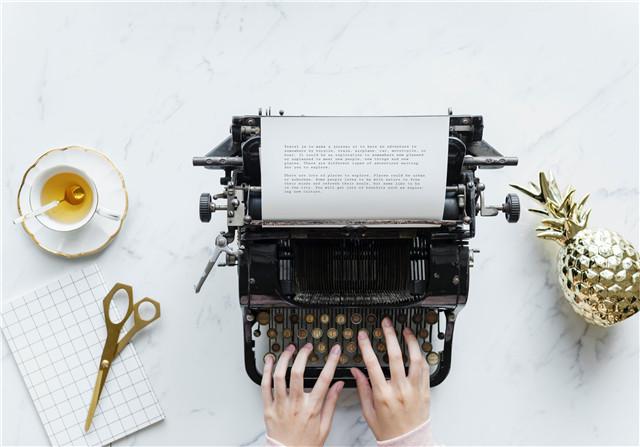 简历中的自我评价,你知道该怎么写才好吗?